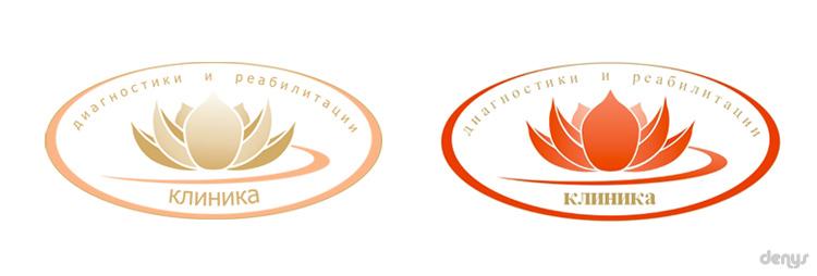 Логотип для клиники Диагностики и Реабилитации доктора Генделя