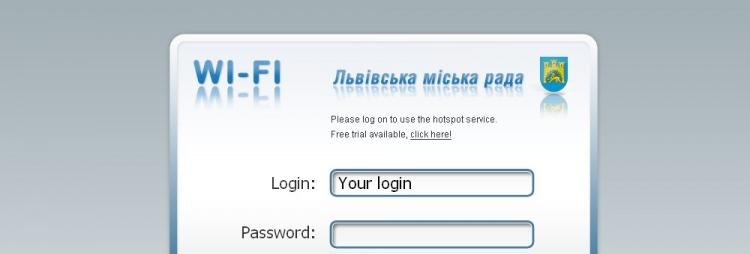 Wi-Fi точки доступа от Львовский городской совет