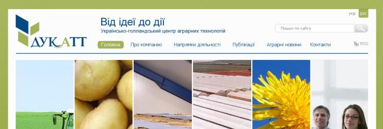 Центр аграрных технологий «Дукатт»