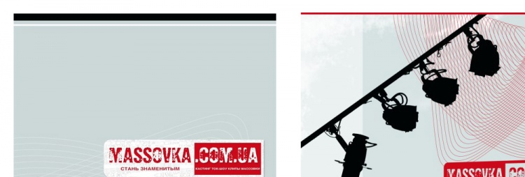 Флаеры для massovka.com.ua