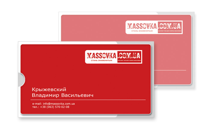Визитка для massovka.com.ua