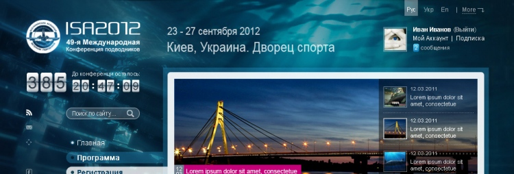 49th International Submariners Congress